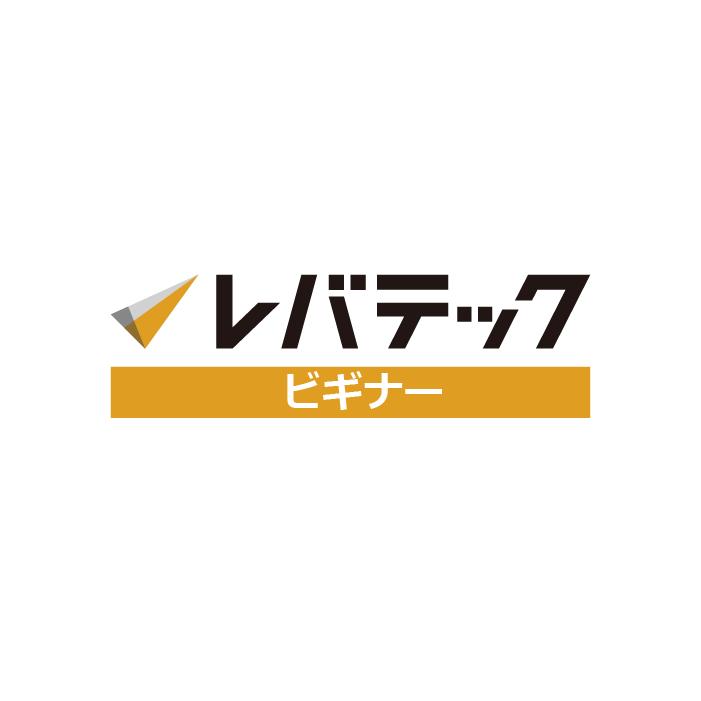 Levtech Beginner ロゴ