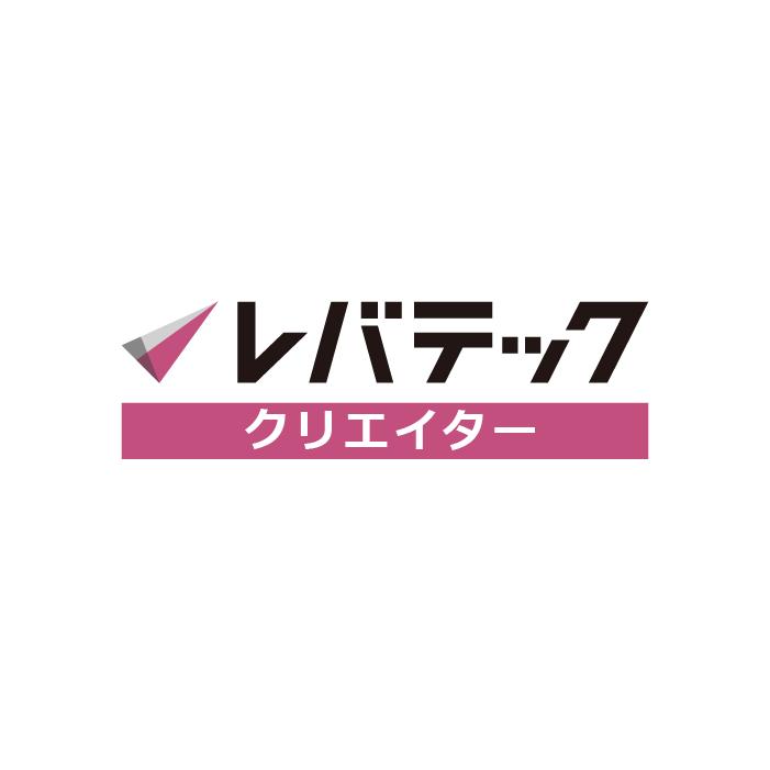 レバテッククリエイター ロゴ