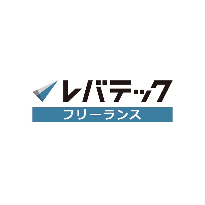 レバテックフリーランス ロゴ